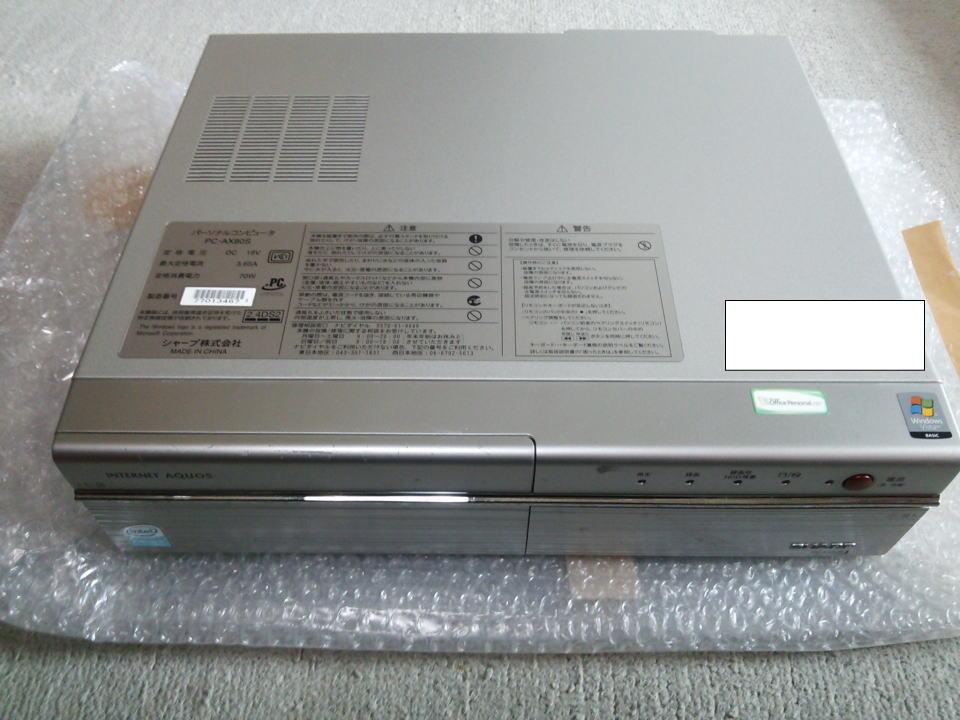 PC-AX80S