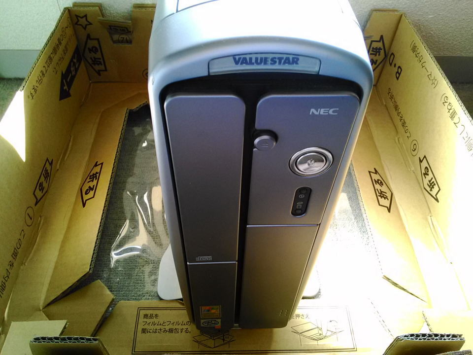 PC-VC3005D