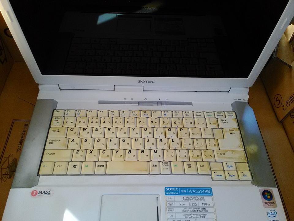 WinBook WA5514PB