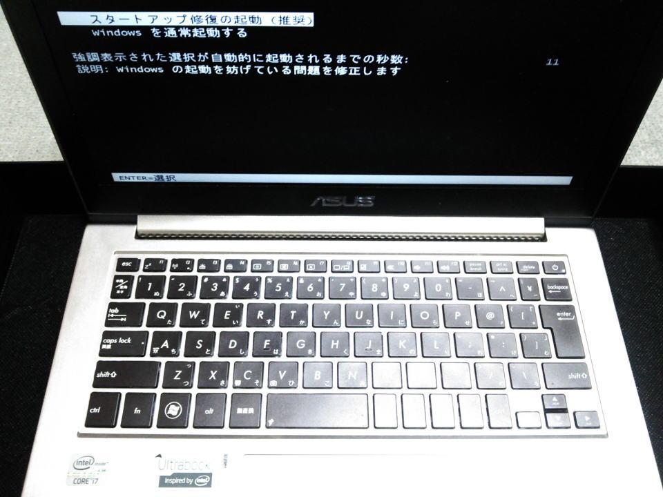 ZENBOOK Prime UX31A_0402