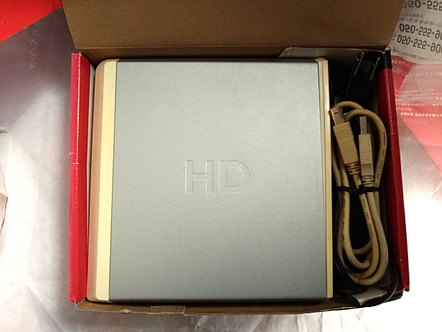 HD-H160U2_0522
