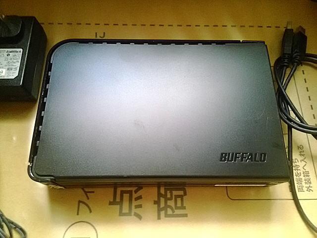 HD-LB2.0TU2/N