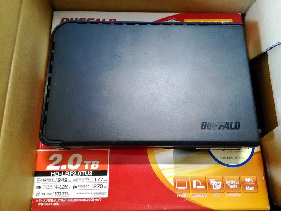 HD-LBF2.0TU2_0106