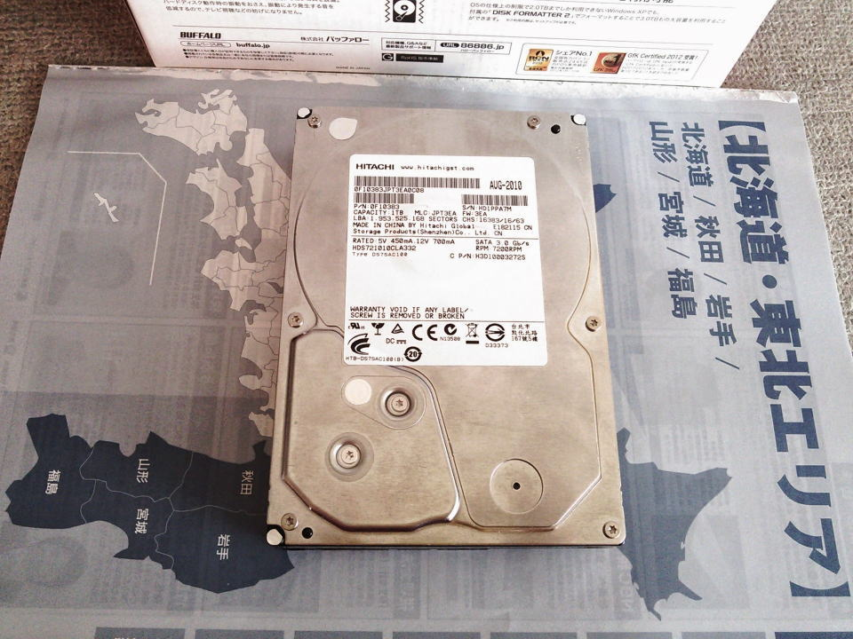 HDS721010CLA332_0307
