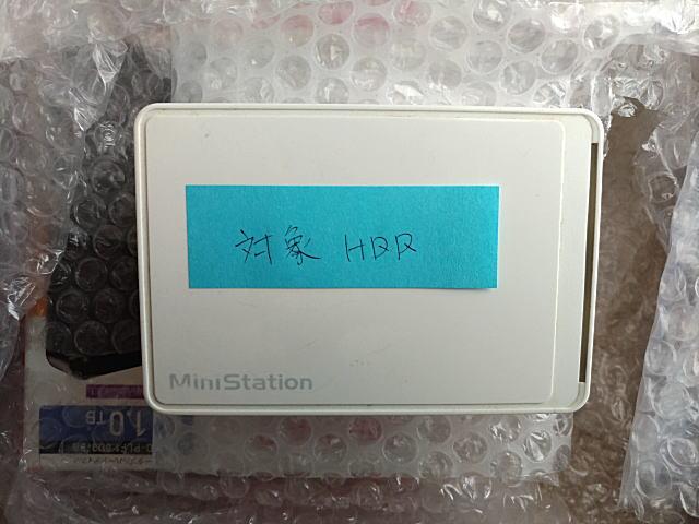 HD-PCT320U2-WH_1208