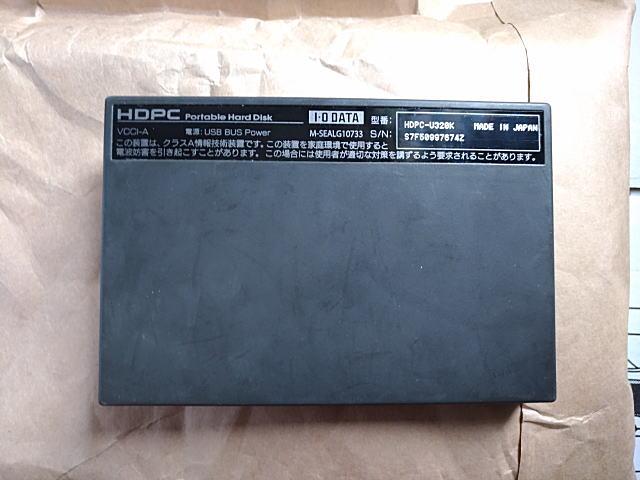 HDPC-U320K_1220