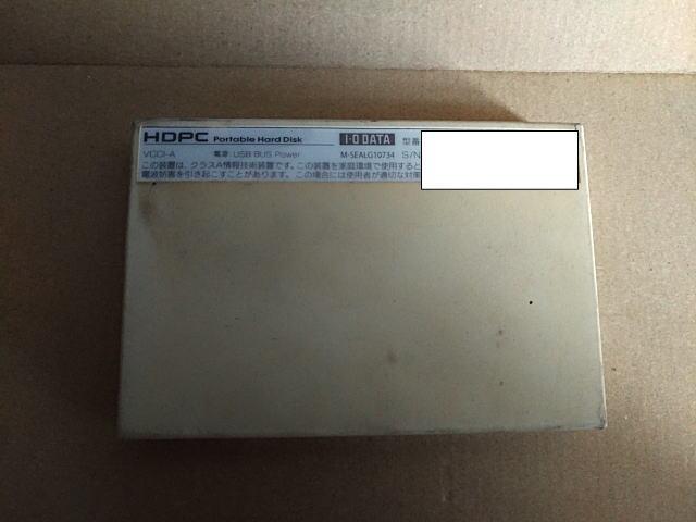 HDPC-U500
