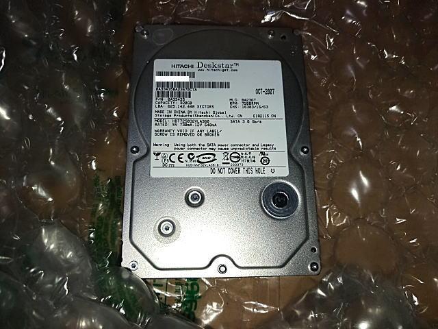 HDT725032VLA360