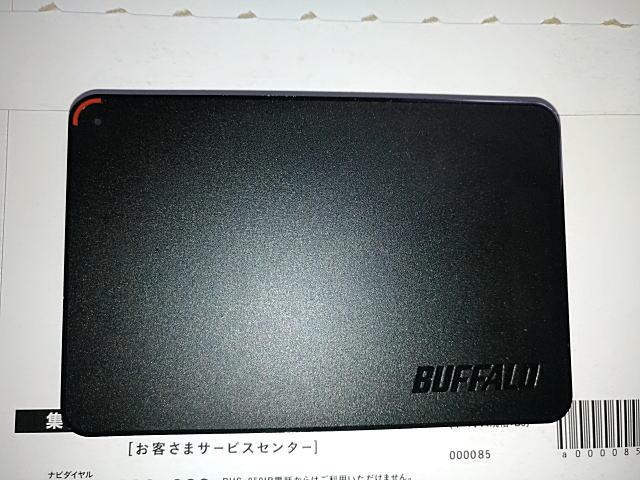 HD-PCFS1.0U3-BBA