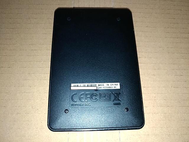 HD-PCT500U3-BC