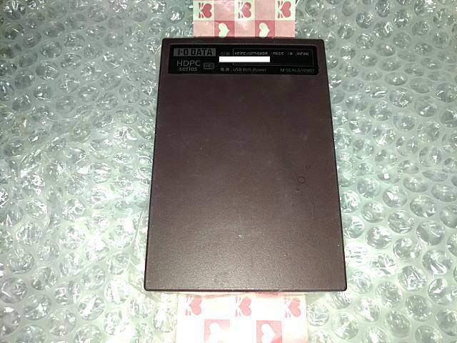 HDPT-UT500BR