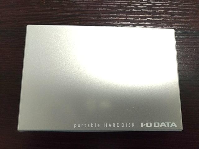 HDPC-UT2DBS