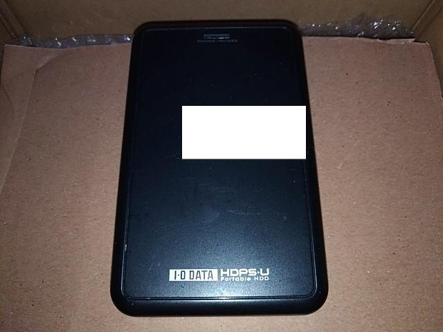 HDPS-U320
