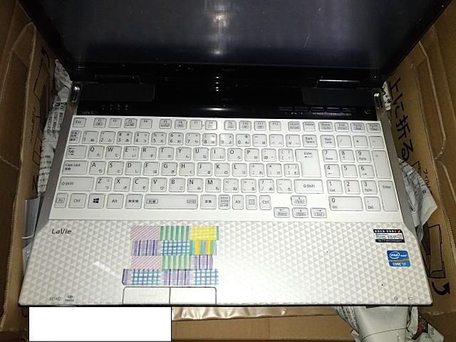 PC-GL247HDAW